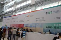 sibt_ssht_registration_desk