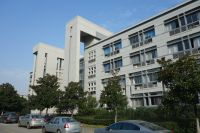 anhui_university_xingzhi_building_1