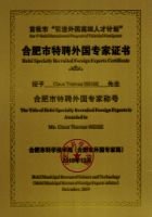 weise_thomas_award_2019_hefei_specially_recruited_expert_certificate