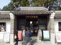 hefei_lord_bao_memorial_entrance_atumn_2017