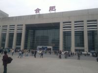 hefei_train_station_3