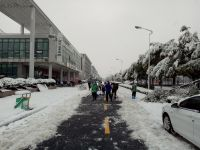 south_campus_2_winter_jan_2018_snow_road_workers_1